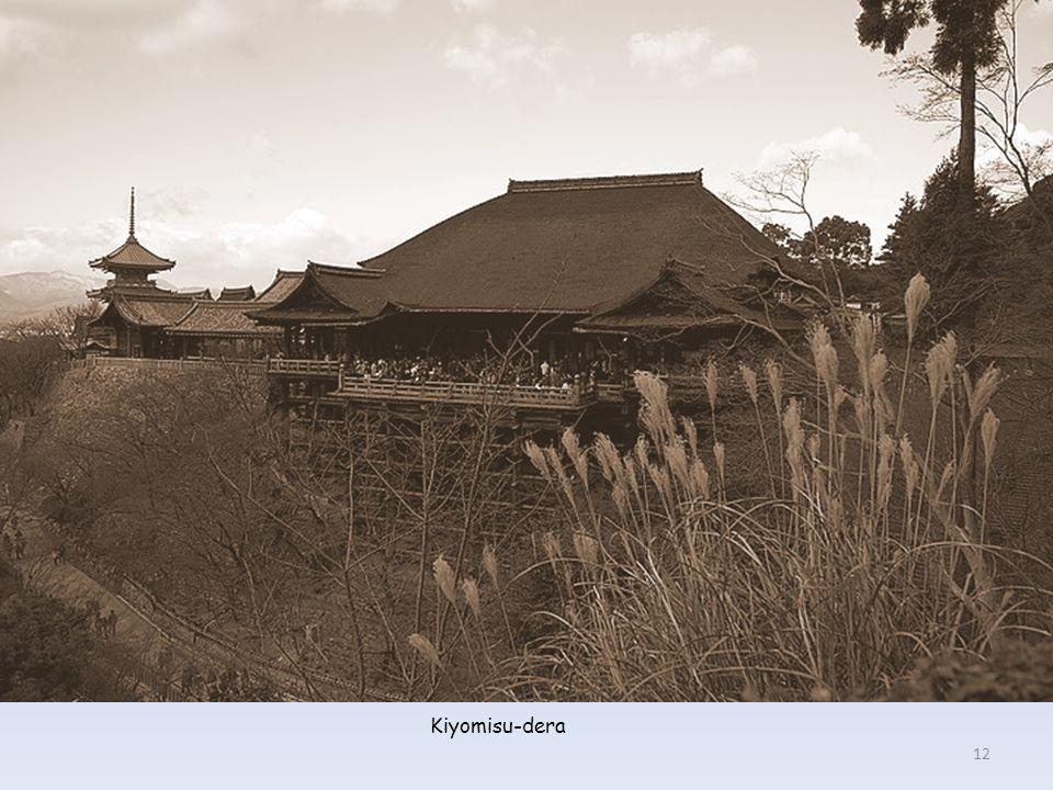 Seguimos en Kiyomisu-dera 11