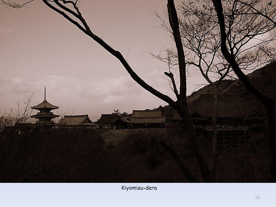 Kiyomisu-dera 12