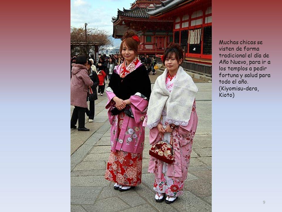 Ginjakuji es Patrimonio de la Humanidad. 8
