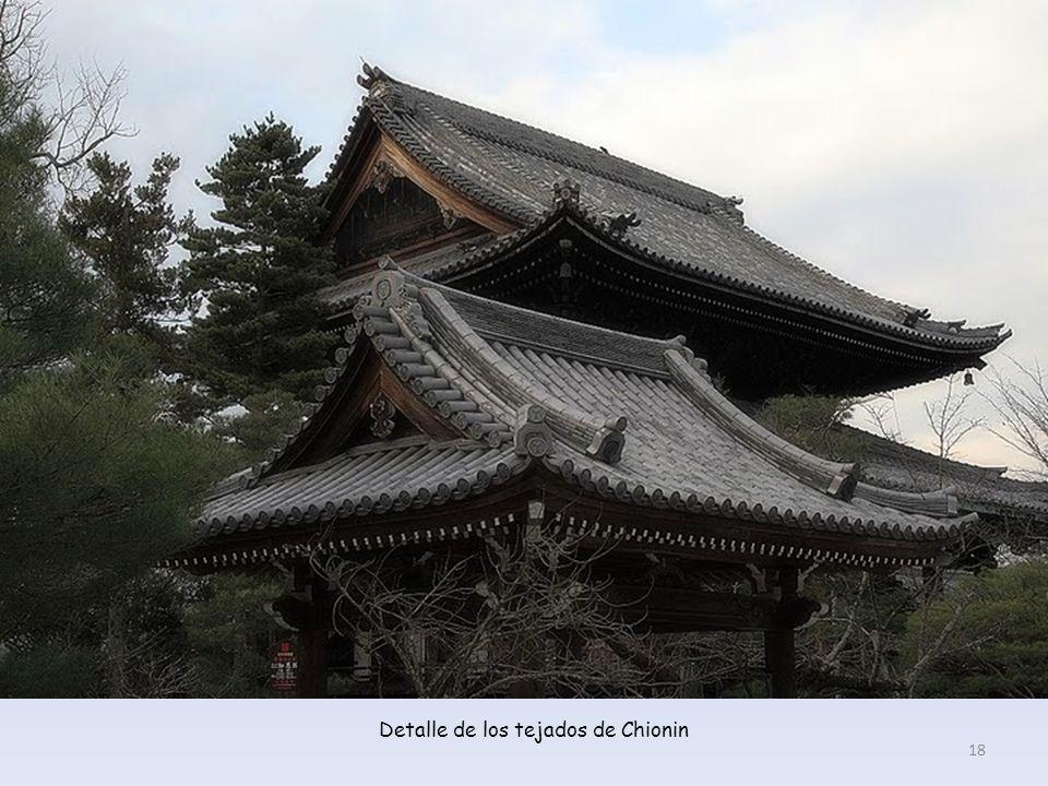 Chionin (Tokio), uno de los templos budistas más importantes de todo Japón. 17