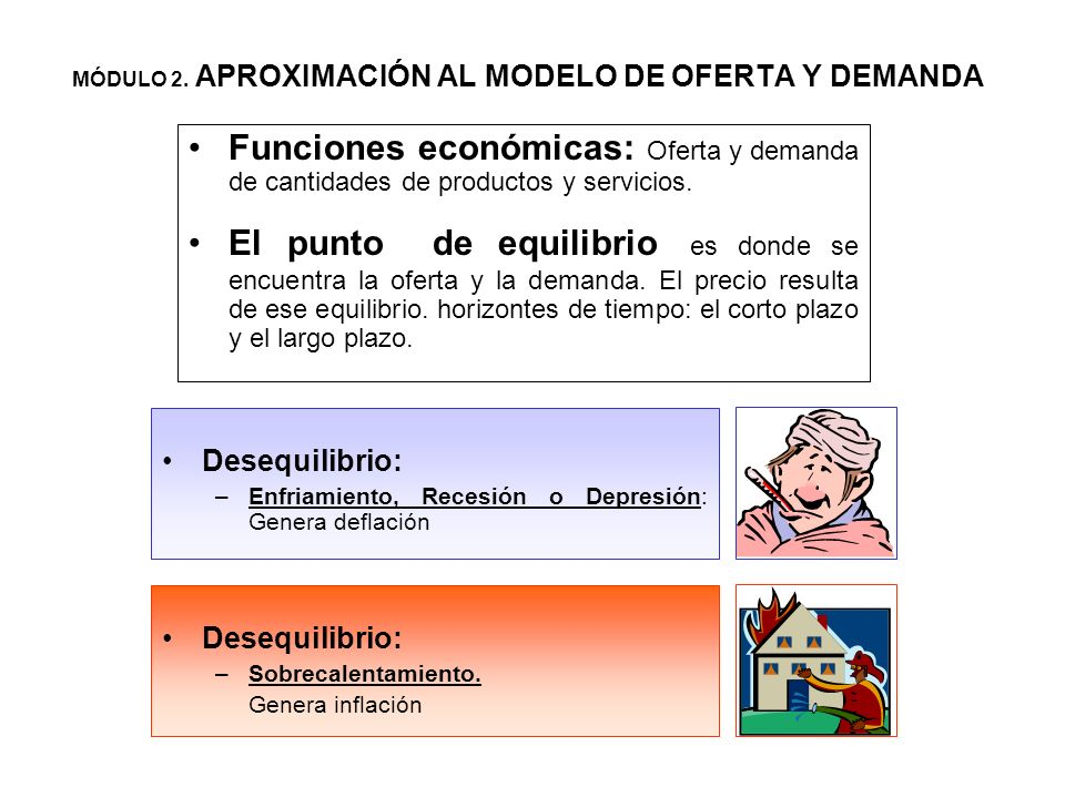 Análisis económico en el corto plazo: El modelo de oferta agregada y demanda agregada Mediante este modelo se puede mostrar cómo la política monetaria puede causar o prevenir estas fluctuaciones.