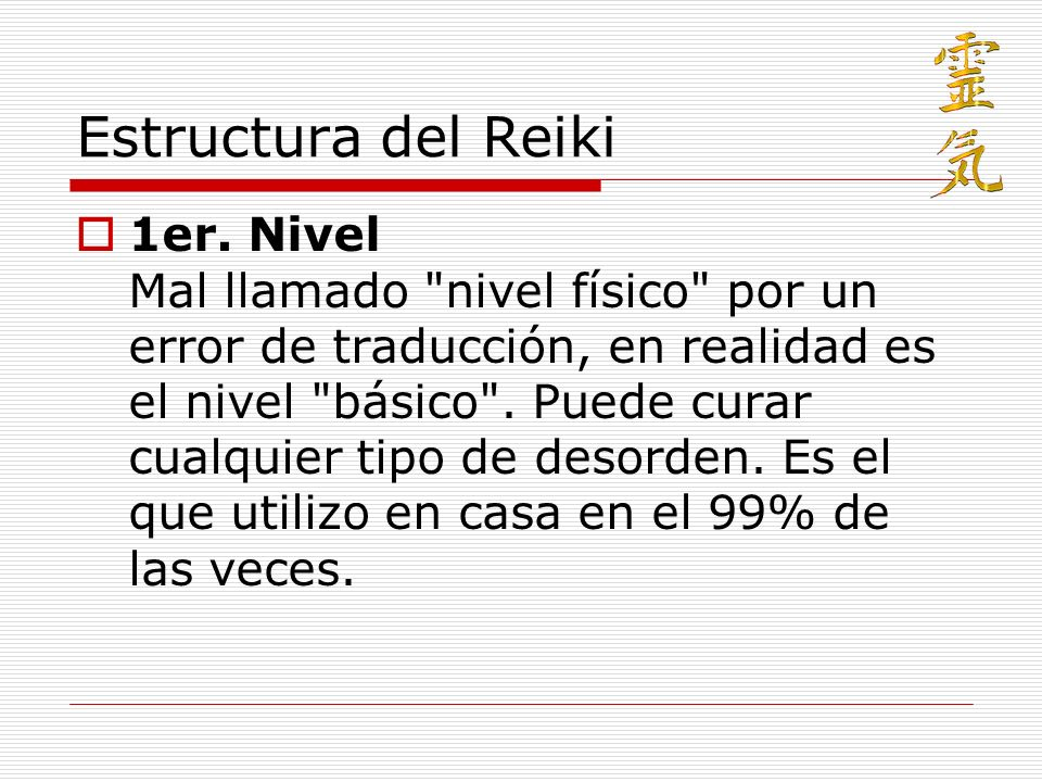 Estructura del Reiki 1er. Nivel Mal llamado