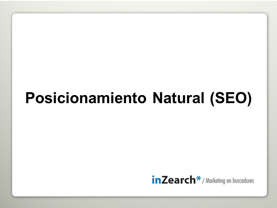 Posicionamiento Natural (SEO)