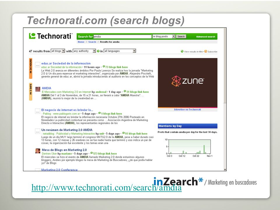 http://www.technorati.com/search/amdia Technorati.com (search blogs)
