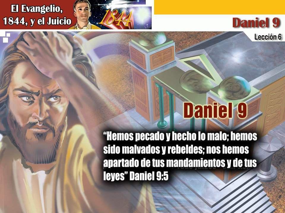 El punto es que en ninguna parte de esta oración Daniel pide entendimiento.