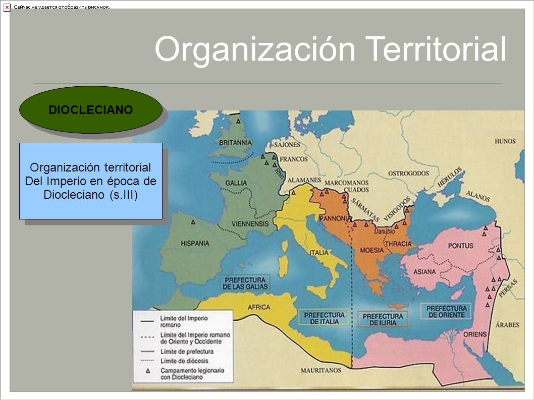Organización Territorial DIOCLECIANO Organización territorial Del Imperio en época de Diocleciano (s.III) Organización territorial Del Imperio en époc