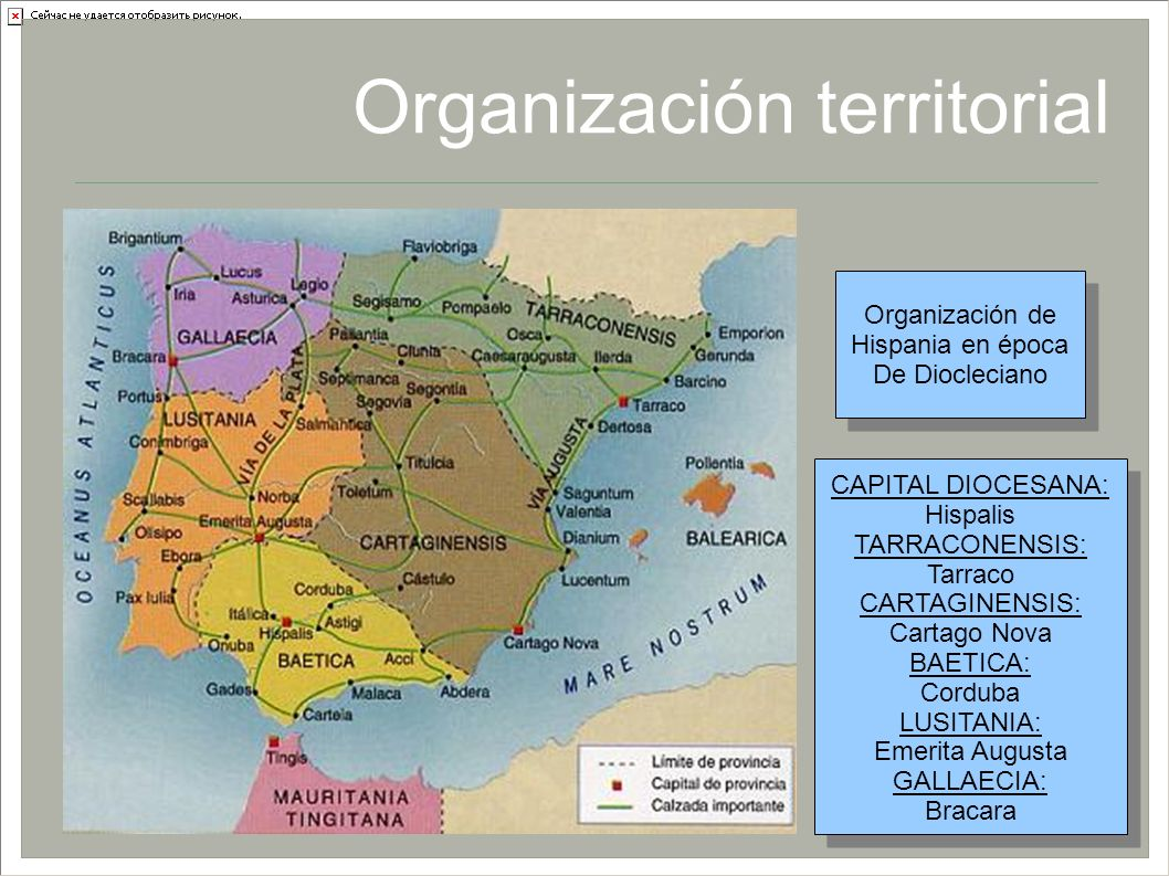 Organización territorial Organización de Hispania en época De Diocleciano Organización de Hispania en época De Diocleciano CAPITAL DIOCESANA: Hispalis