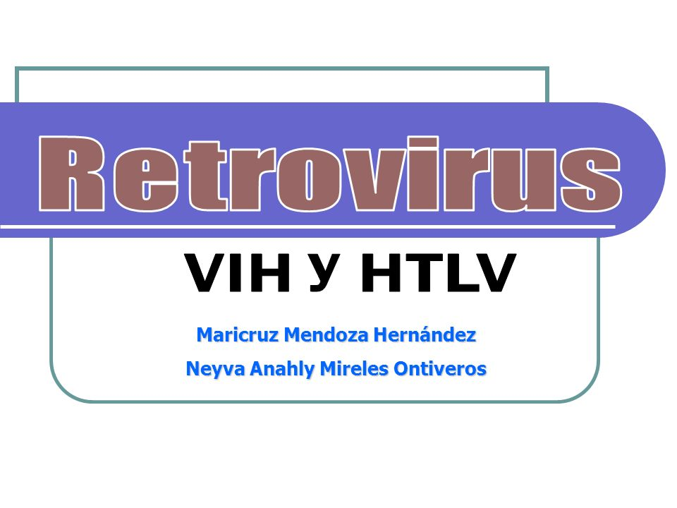 Maricruz Mendoza Hernández Neyva Anahly Mireles Ontiveros