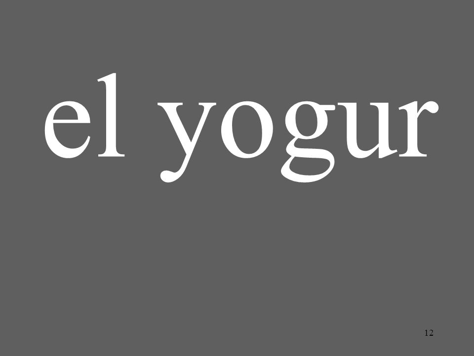 12 el yogur