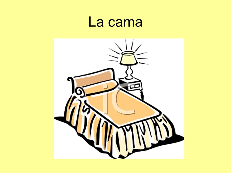 La cama