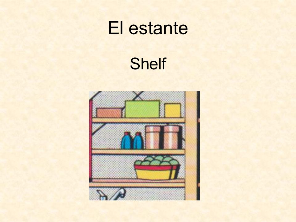 El estante Shelf