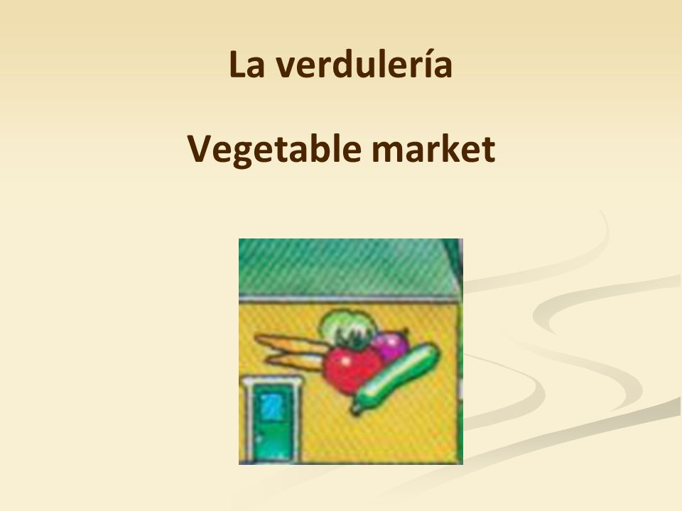La verdulería Vegetable market