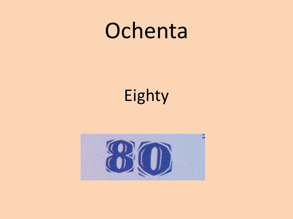 Ochenta Eighty