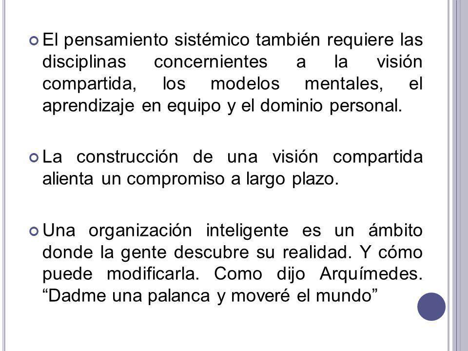 M ETANOIA, UN C AMBIO DE E NFOQUE Se puede traducir por el desplazamiento mental o cambio de enfoque, tránsito de una perspectiva a otra.