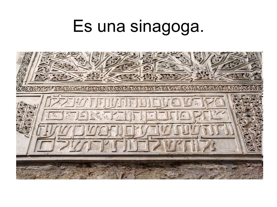 http://otraorillahistoria.foroactivo.net/t939- arte-mudejar
