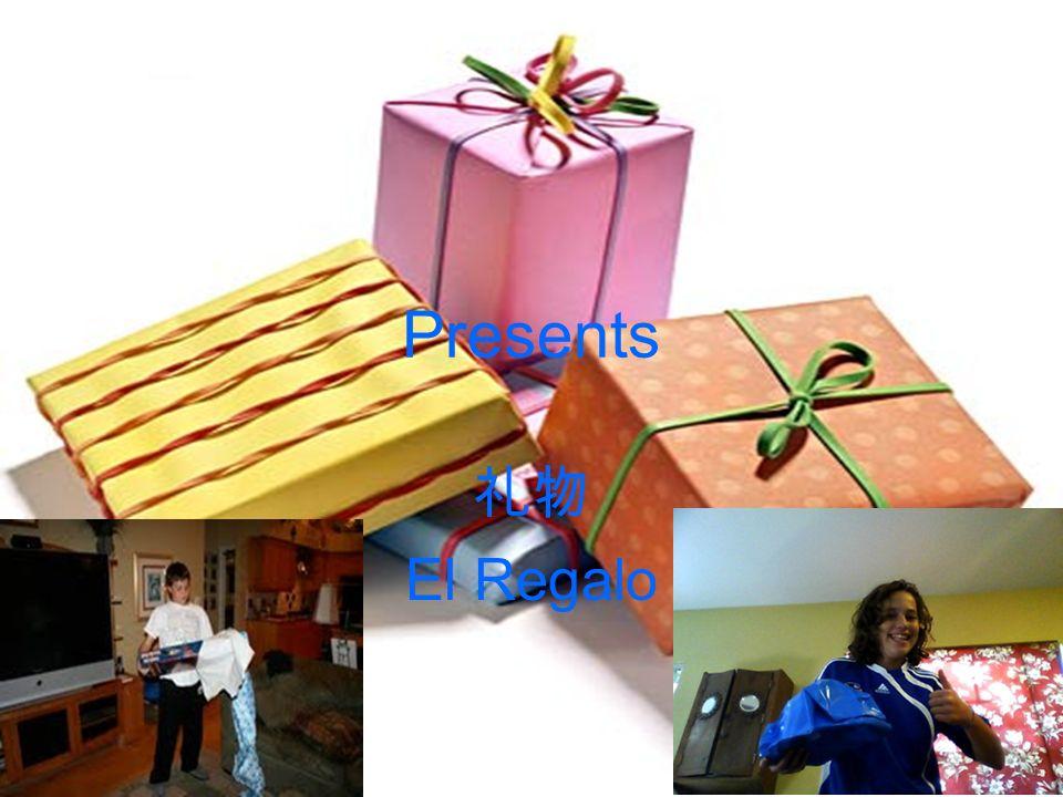 Presents El Regalo