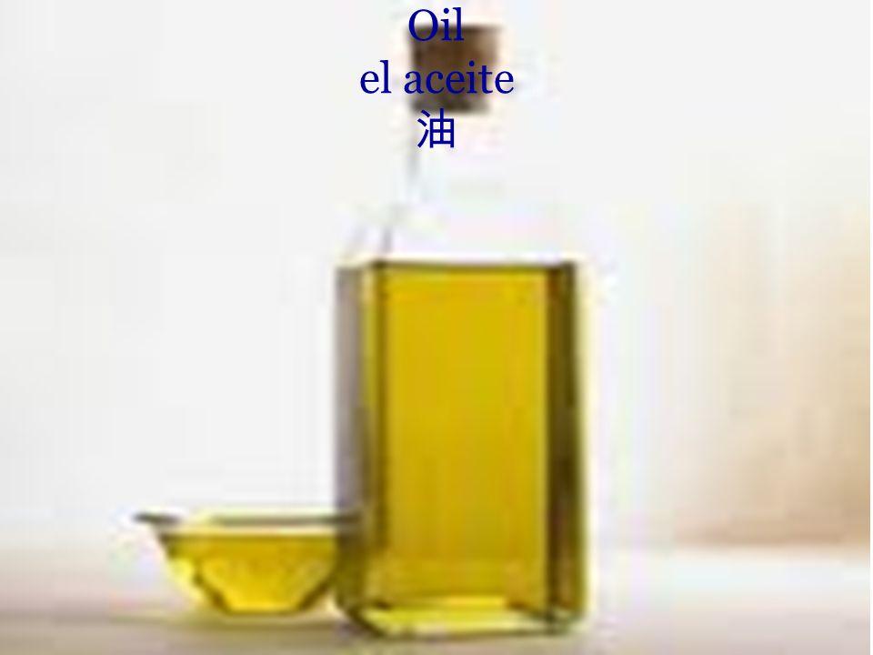 Oil el aceite