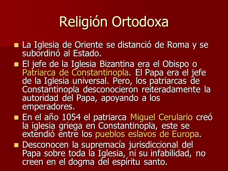 Religión Ortodoxa La Iglesia de Oriente se distanció de Roma y se subordinó al Estado. La Iglesia de Oriente se distanció de Roma y se subordinó al Es