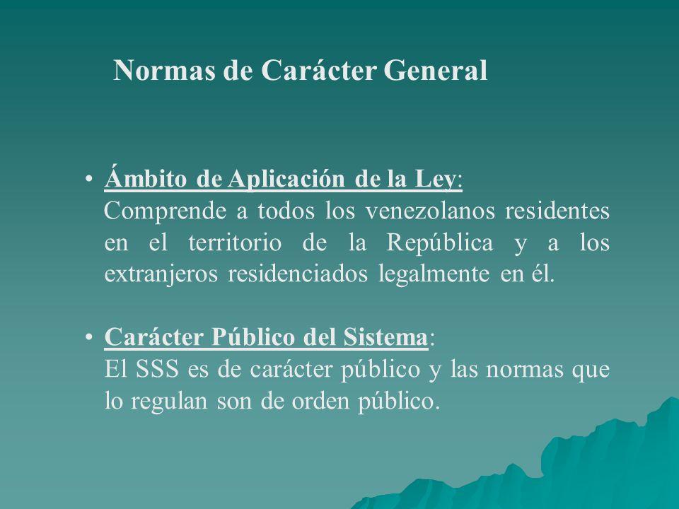 Régimen Prestacional de Salud (continuación): Régimen Prestacional de Salud (continuación): Integración y estructura.