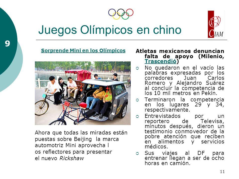 11 Juegos Olímpicos en chino Atletas mexicanos denuncian falta de apoyo (Milenio, Trascendió) Trascendió No quedaron en el vacío las palabras expresadas por los corredores Juan Carlos Romero y Alejandro Suárez al concluir la competencia de los 10 mil metros en Pekín.