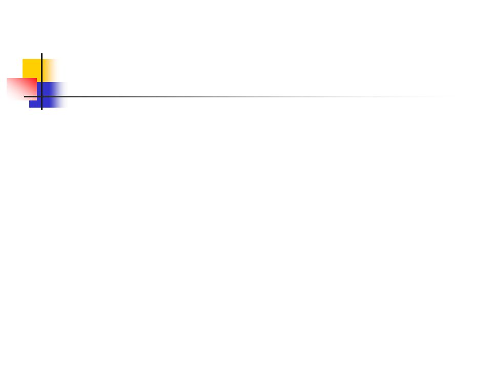 Puntaje z La variable transformada se llama variable normal estándar y se símbolizará por z Las puntuaciones z son transformaciones que se hacen a los valores observados, con el propósito de analizar su distancia respecto a la media en unidades de desviación estándar.