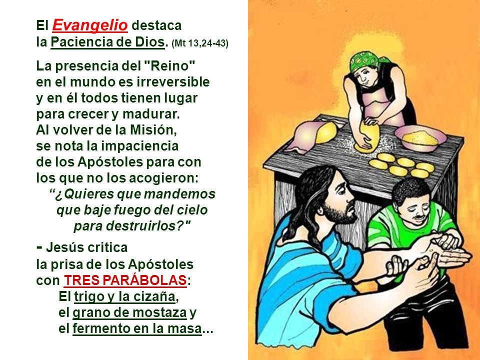 La 2ª Lectura subraya la Bondad y Misericordia de Dios, afirmando que el Espíritu Santo