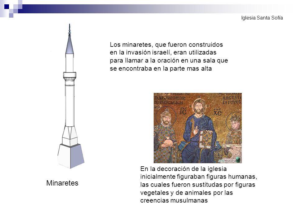 Los minaretes, que fueron construidos en la invasión israelí, eran utilizadas para llamar a la oración en una sala que se encontraba en la parte mas a