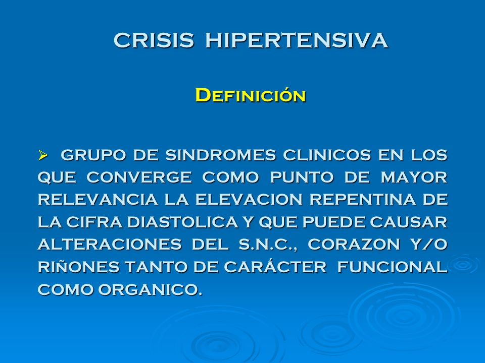URGENCIA HIPERTENSIVA INHIBIDORES DE LA E.C.A.CAPTOPRIL.- CAPTOPRIL.- - USOS : VIA ORAL.