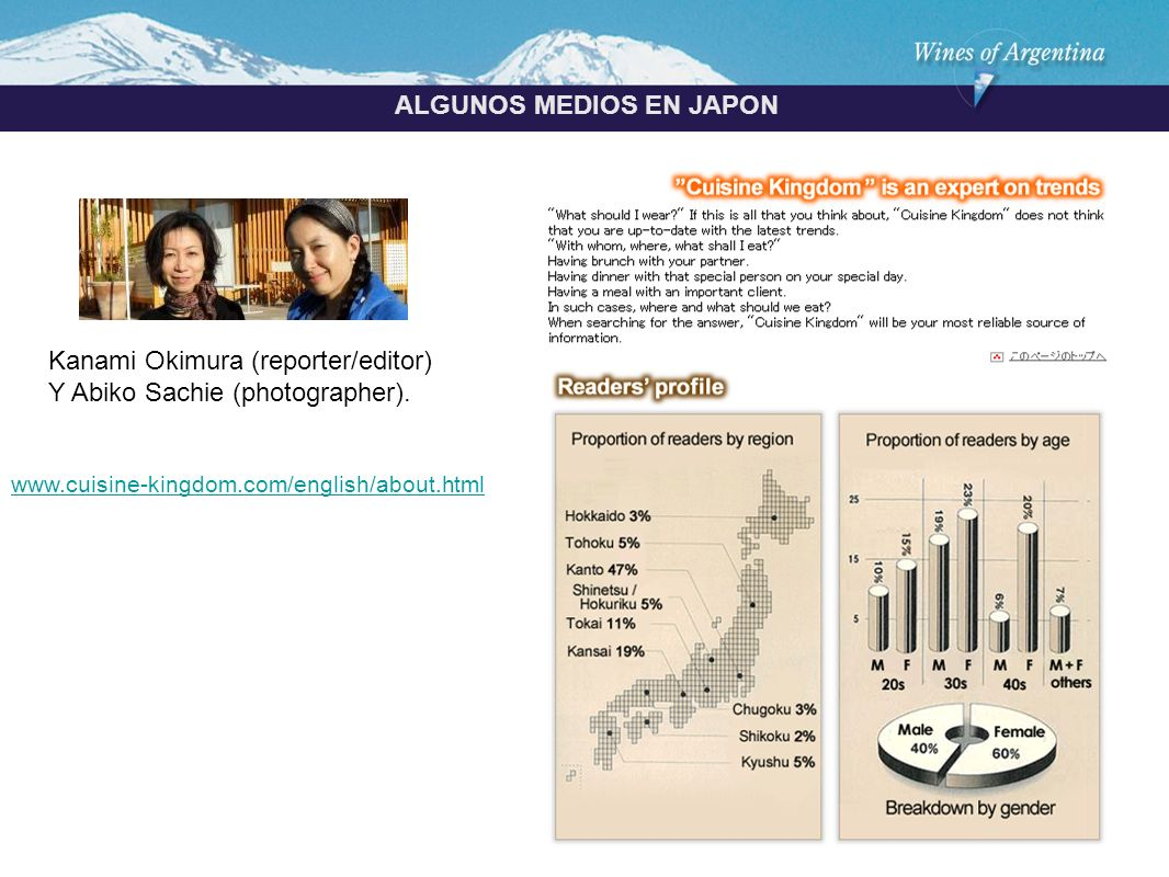Argentina ALGUNOS MEDIOS EN JAPON www.winekingdom.co.jp www.nakagawa-wine.co.jp