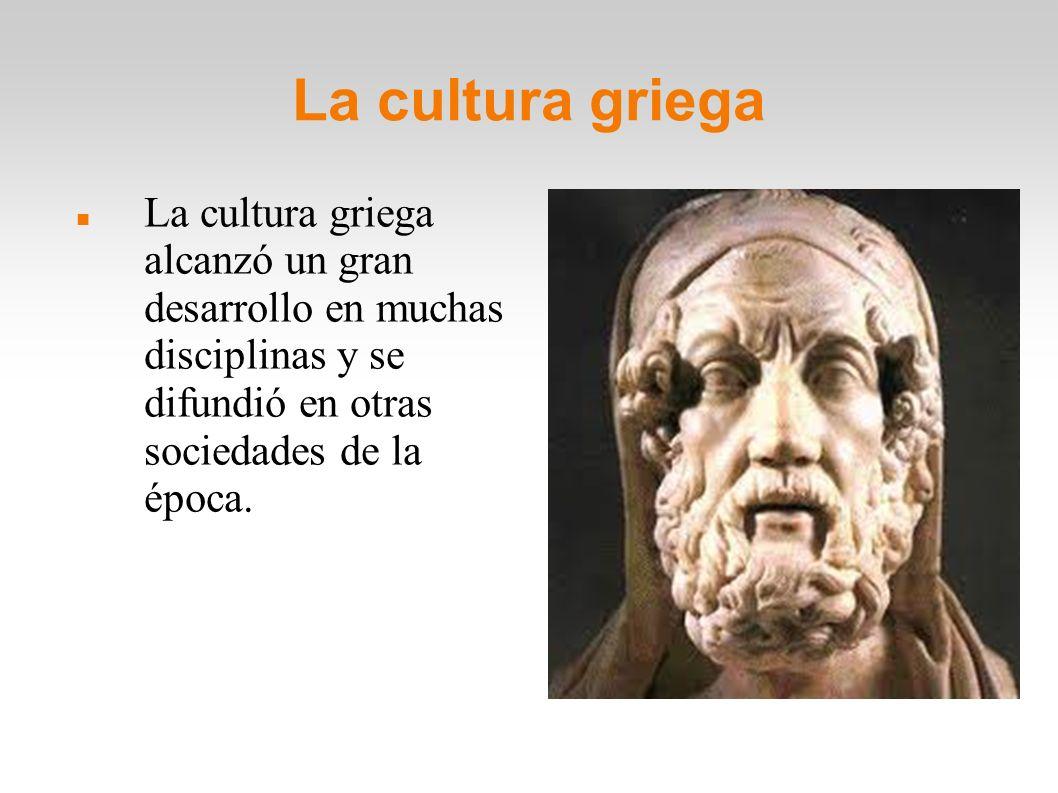 La formación del Imperio romano.
