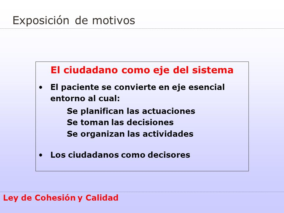 Marco legal para la coordinación y cooperación en el Sistema Nacional de Salud, que garantice: Ü LA EQUIDAD.