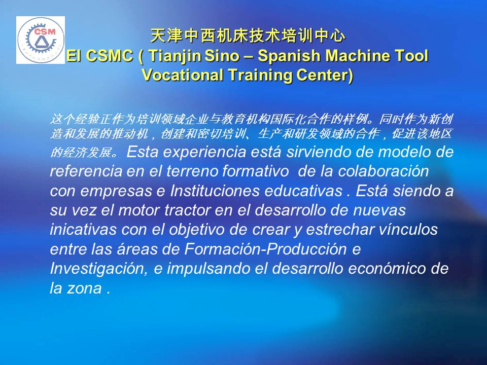 El CSMC ( Tianjin Sino – Spanish Machine Tool Vocational Training Center) El CSMC ( Tianjin Sino – Spanish Machine Tool Vocational Training Center) Es