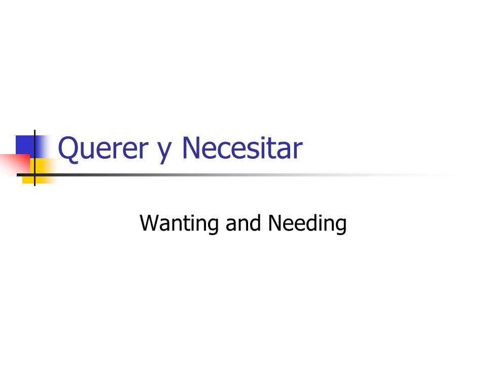 Querer y Necesitar Wanting and Needing