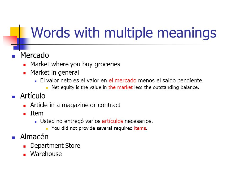Words associated with cost BaratoCheap, inexpensive Nuestros servicios son muy baratos.
