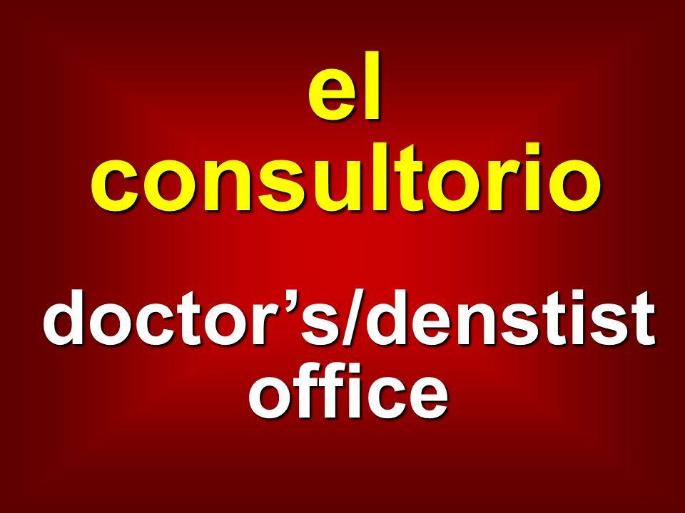 el dentista la dentista dentist male/female