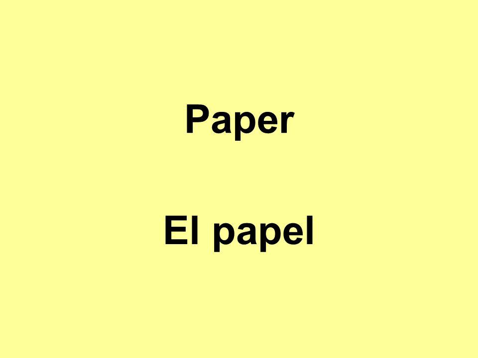 Sheet of paper La hoja de papel