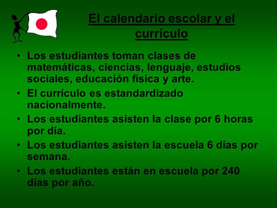 Los estudiantes toman clases de matemáticas, ciencias, lenguaje, estudios sociales, educación física y arte.