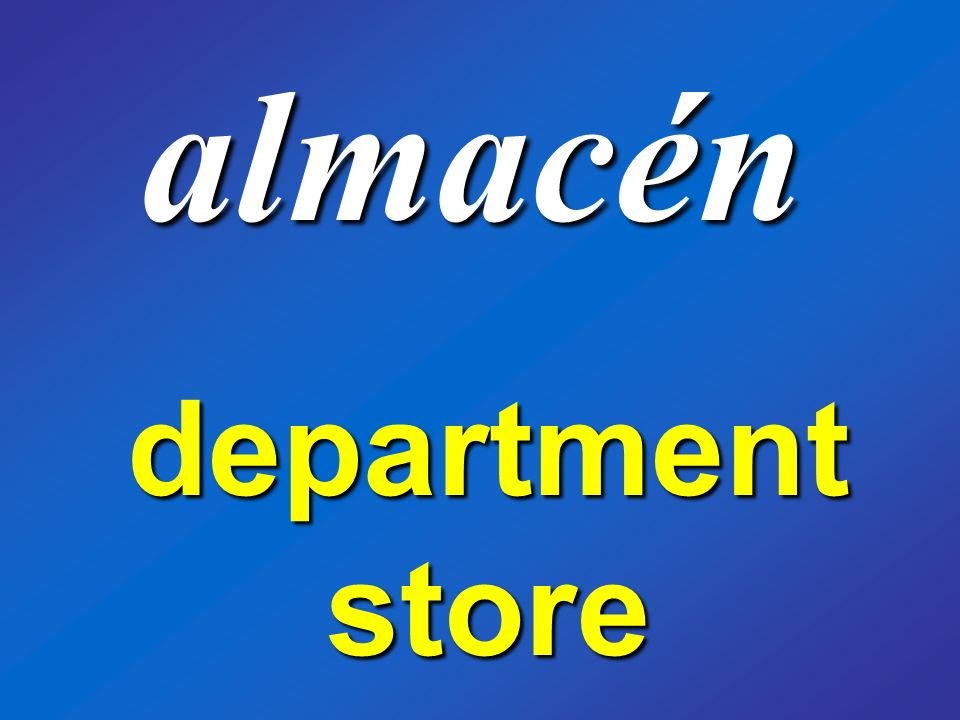 almacén department store