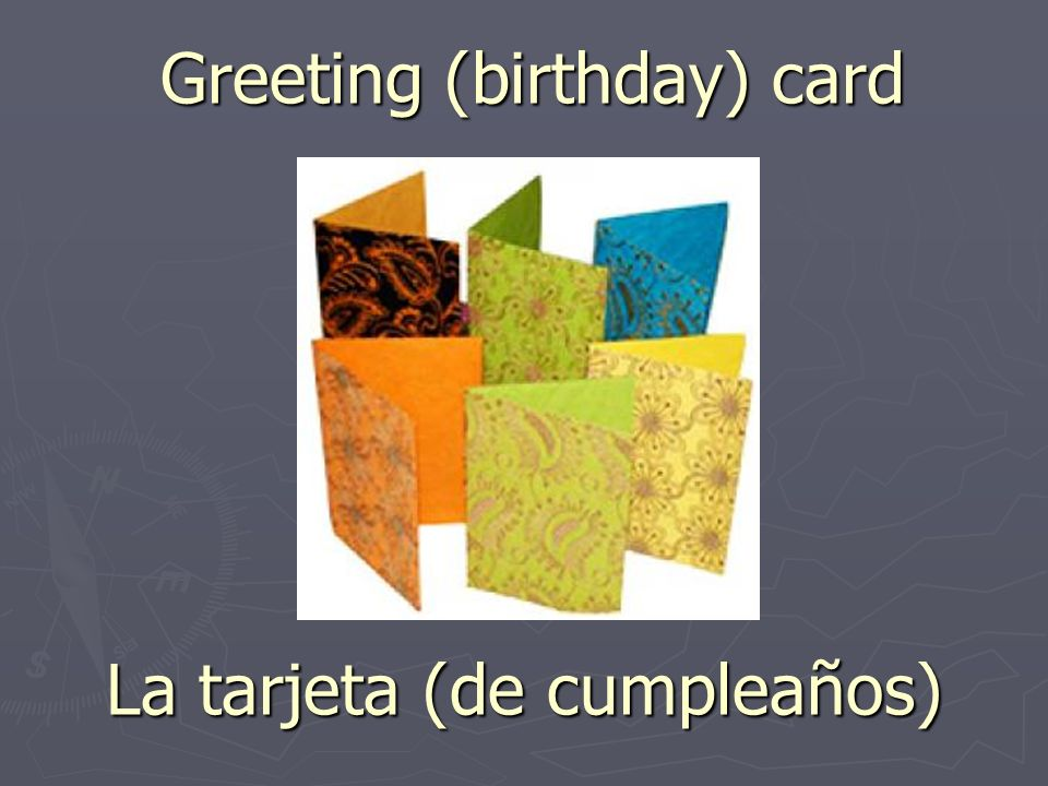 Greeting (birthday) card La tarjeta (de cumpleaños)