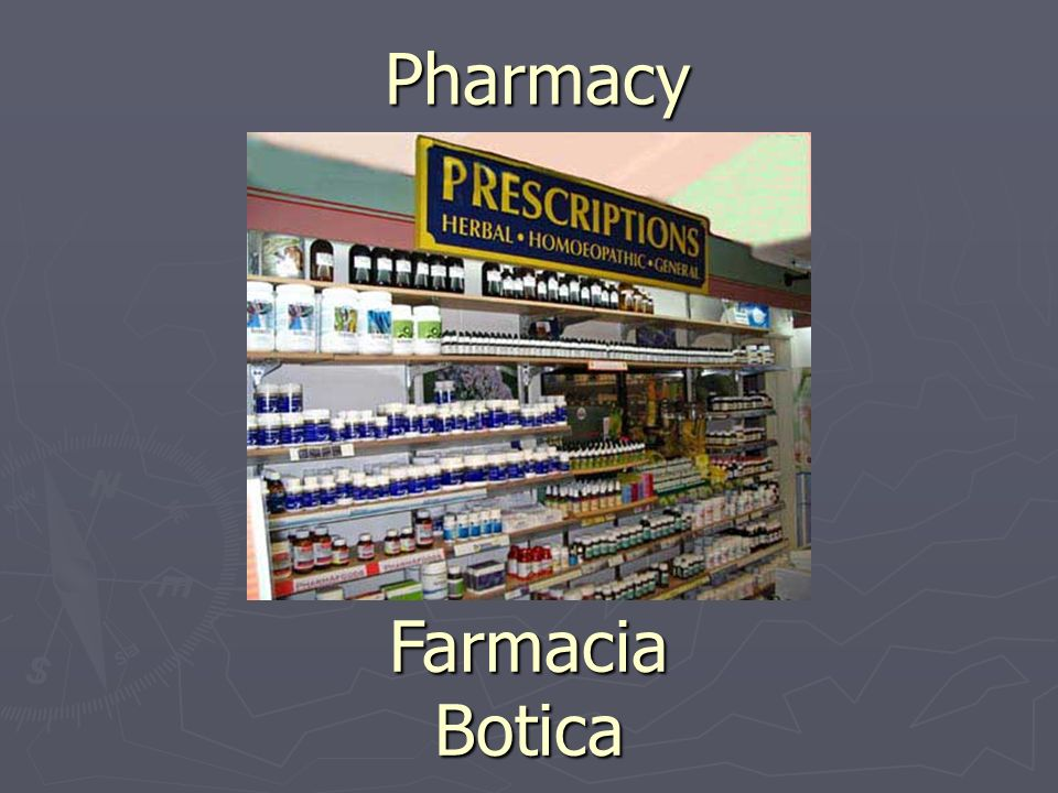 Pharmacy Farmacia Botica