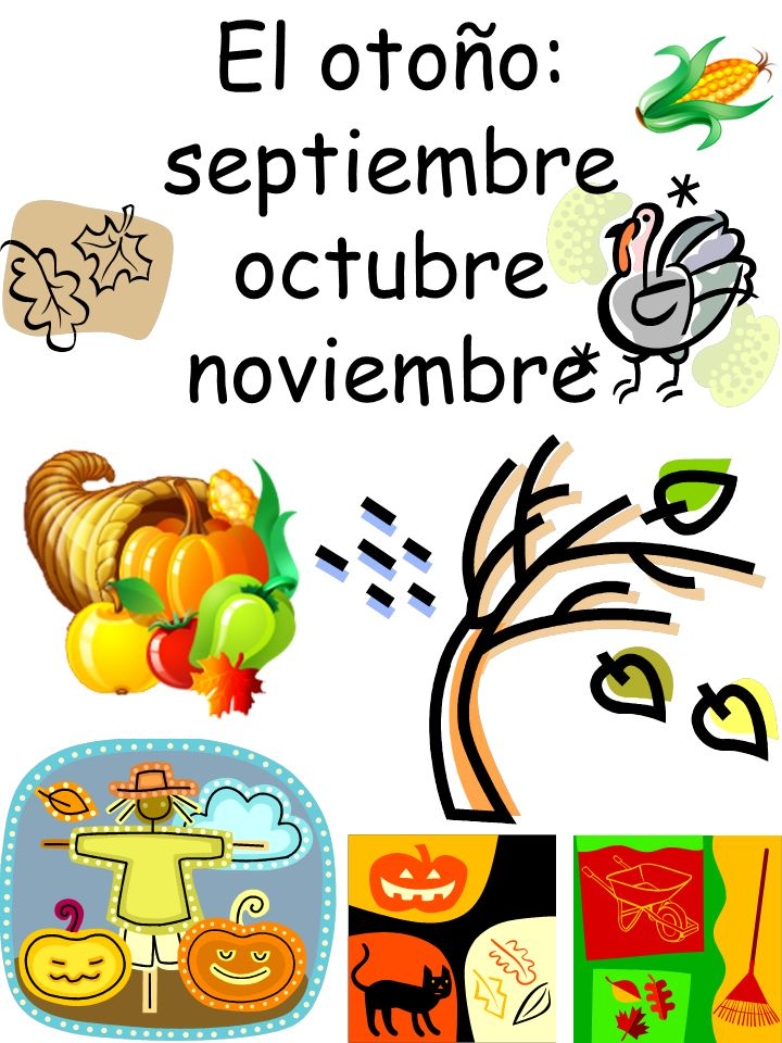 El otoño: septiembre octubre noviembre