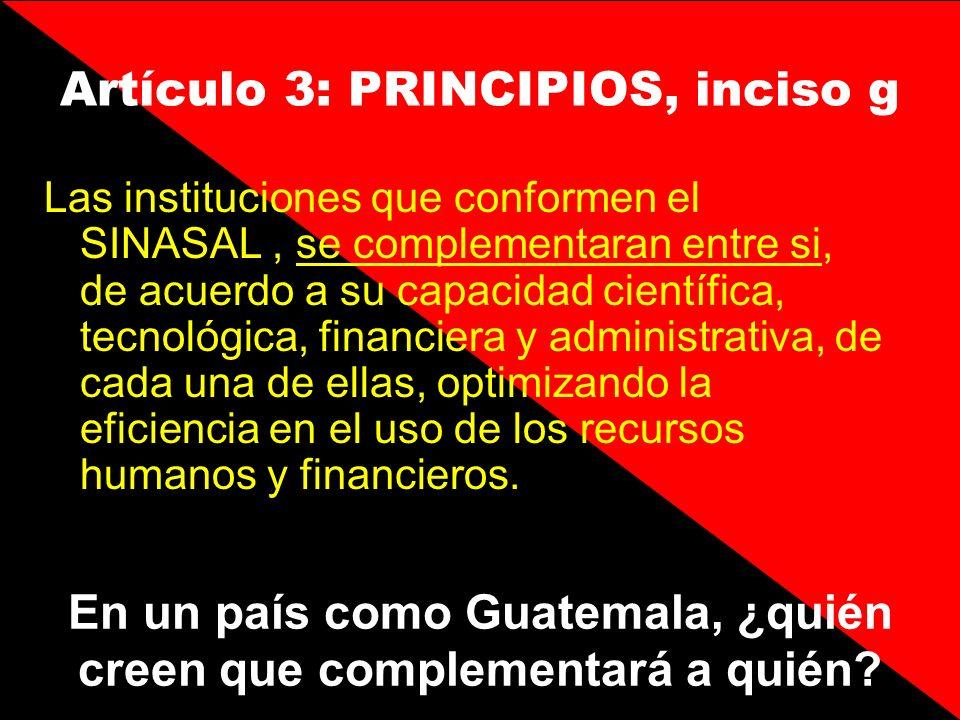 Las instituciones que conformen el SINASAL, se complementaran entre si, de acuerdo a su capacidad científica, tecnológica, financiera y administrativa