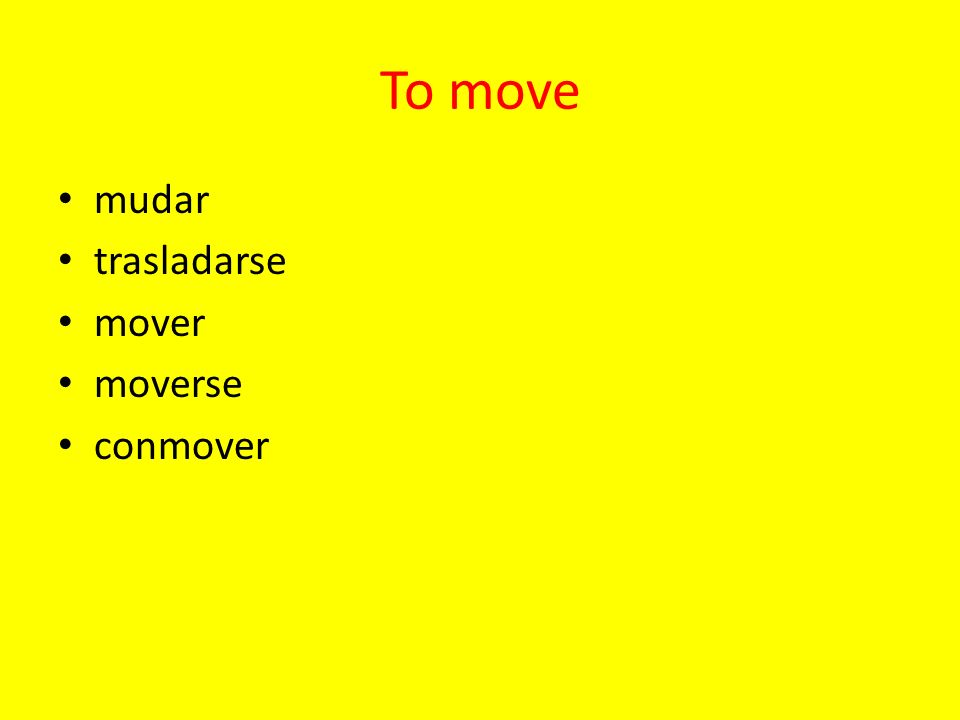 conmover (UE) to be emotionally moved by something or someone.