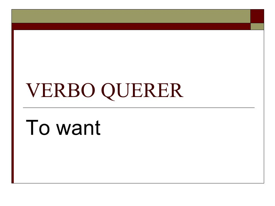 VERBO QUERER To want