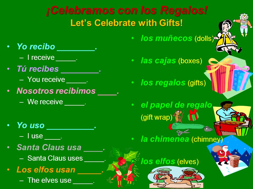 ¡Celebramos con los Regalos! Lets Celebrate with Gifts! Yo recibo ________. –I receive _____. Tú recibes ________. –You receive _____. Nosotros recibi