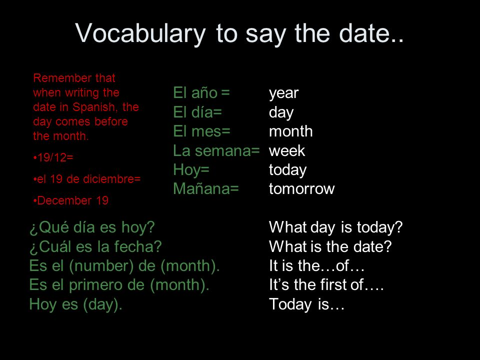 ¿Cuál es la fecha.What is the date.