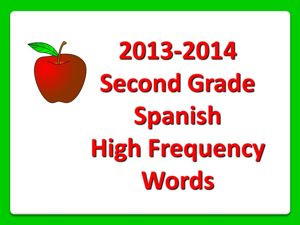 Second Grade Spanish High Frequency Words