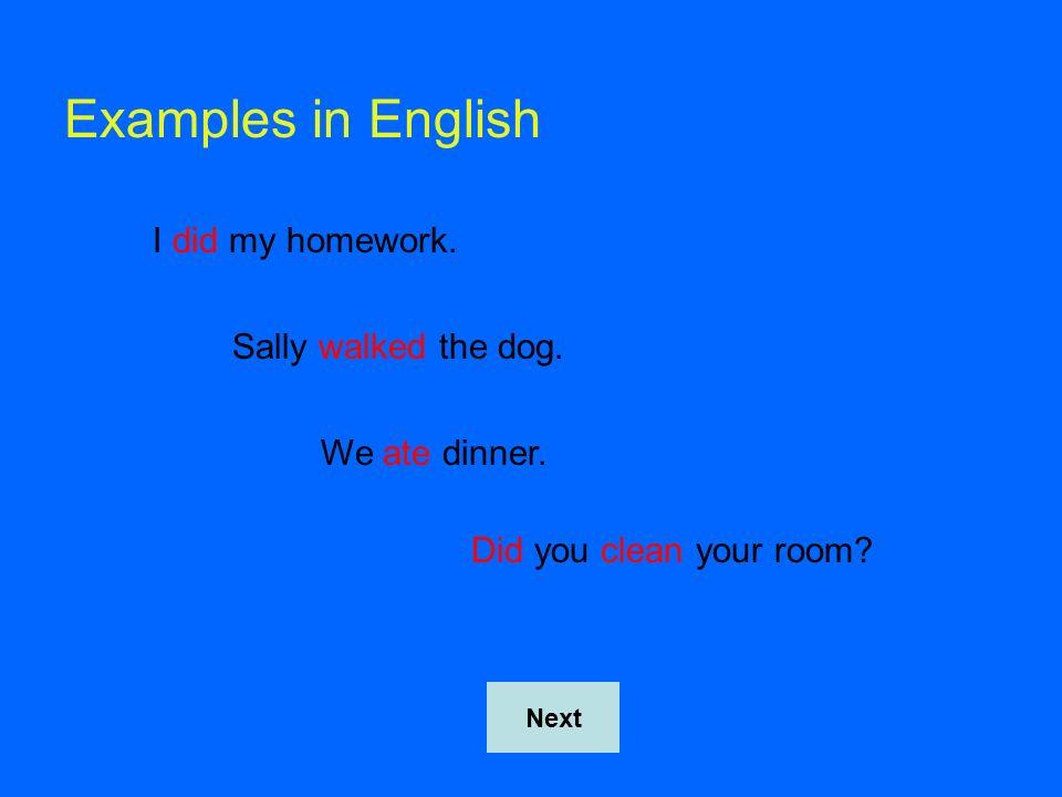 How did you do? -er verbs 1. bebí 2. comprendiste 3. entendieron Next
