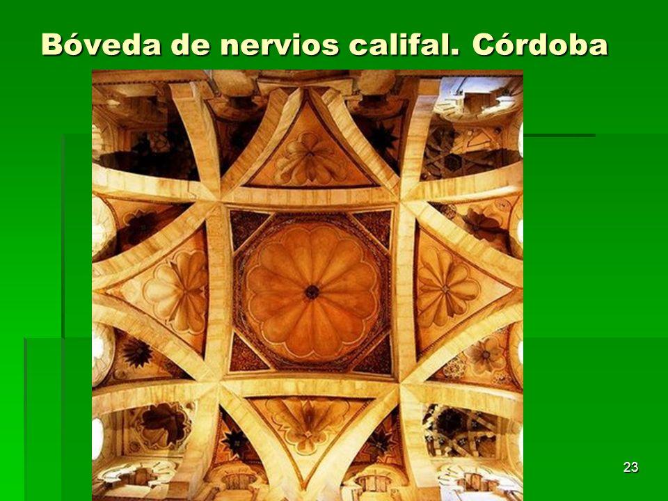 Arte islámico23 Bóveda de nervios califal. Córdoba