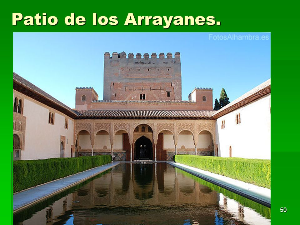 Arte islámico50 Patio de los Arrayanes.